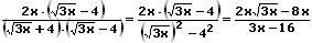 MathProf - Wurzel im Nenner - Formel - 6